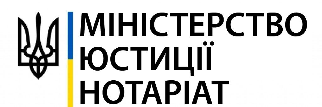Реєстр нотаріусів Києва